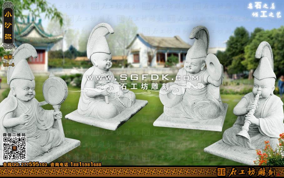 石雕藏传佛教小喇嘛小和尚雕塑