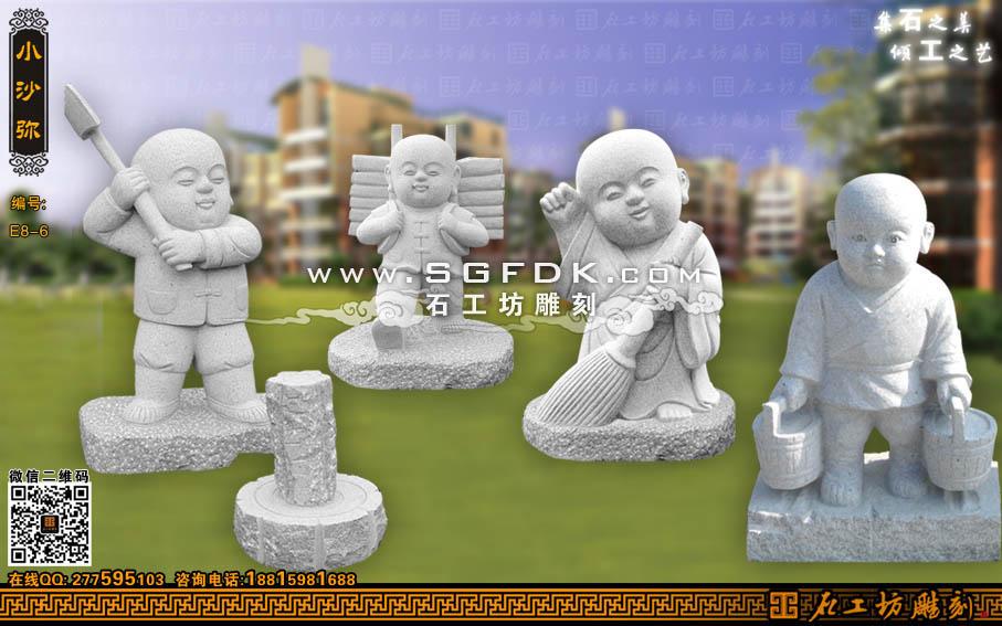可爱小沙弥雕塑小和尚劳动石雕