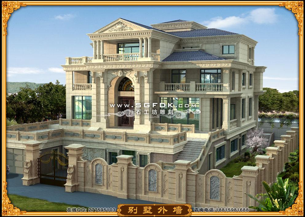 农村别墅设计建造