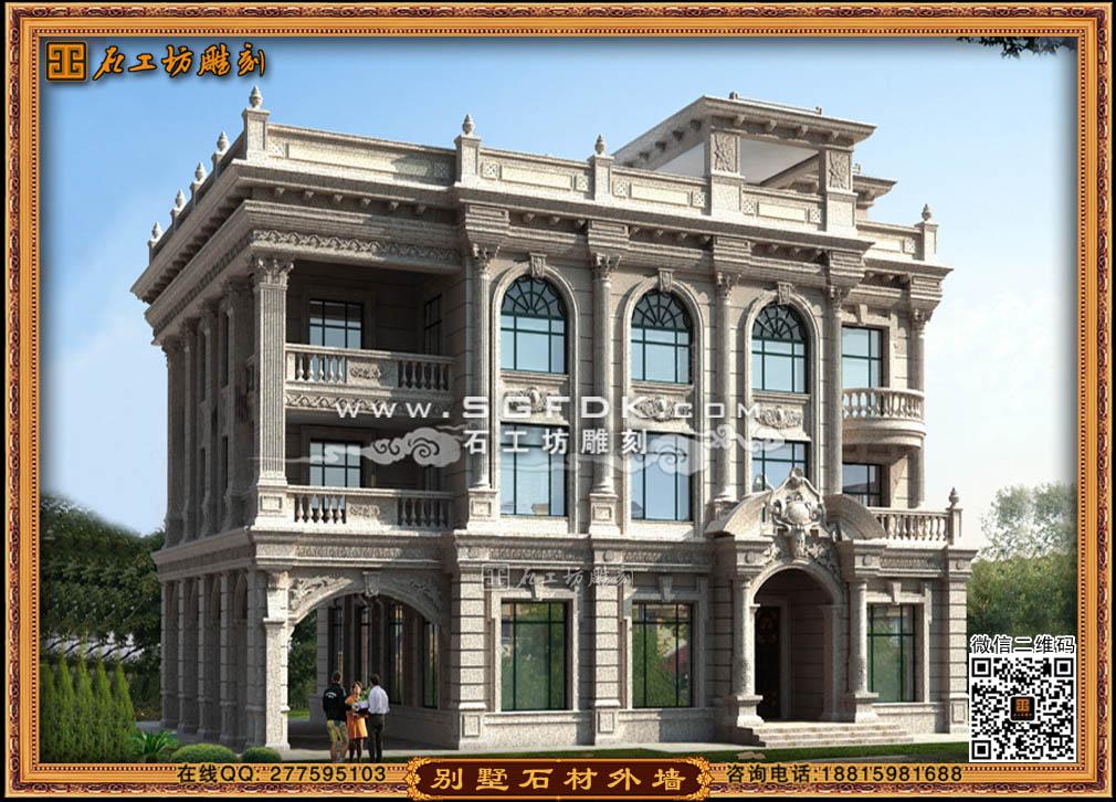 经典欧式别墅施工图