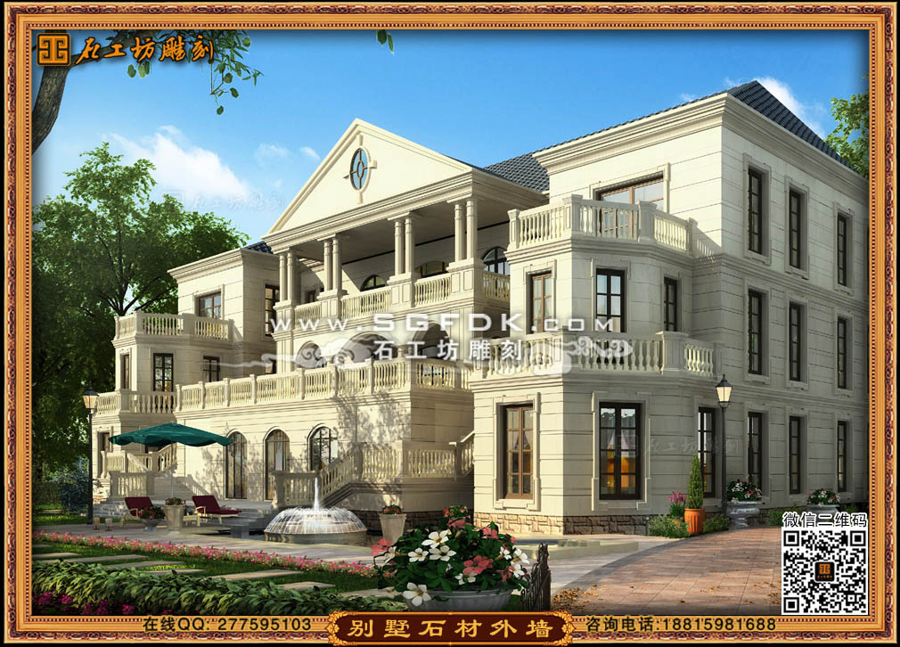 最新乡村别墅设计 - 惠安石工坊石雕雕刻厂