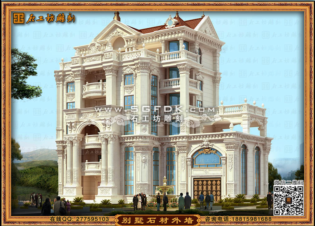 高端别墅外观装饰图