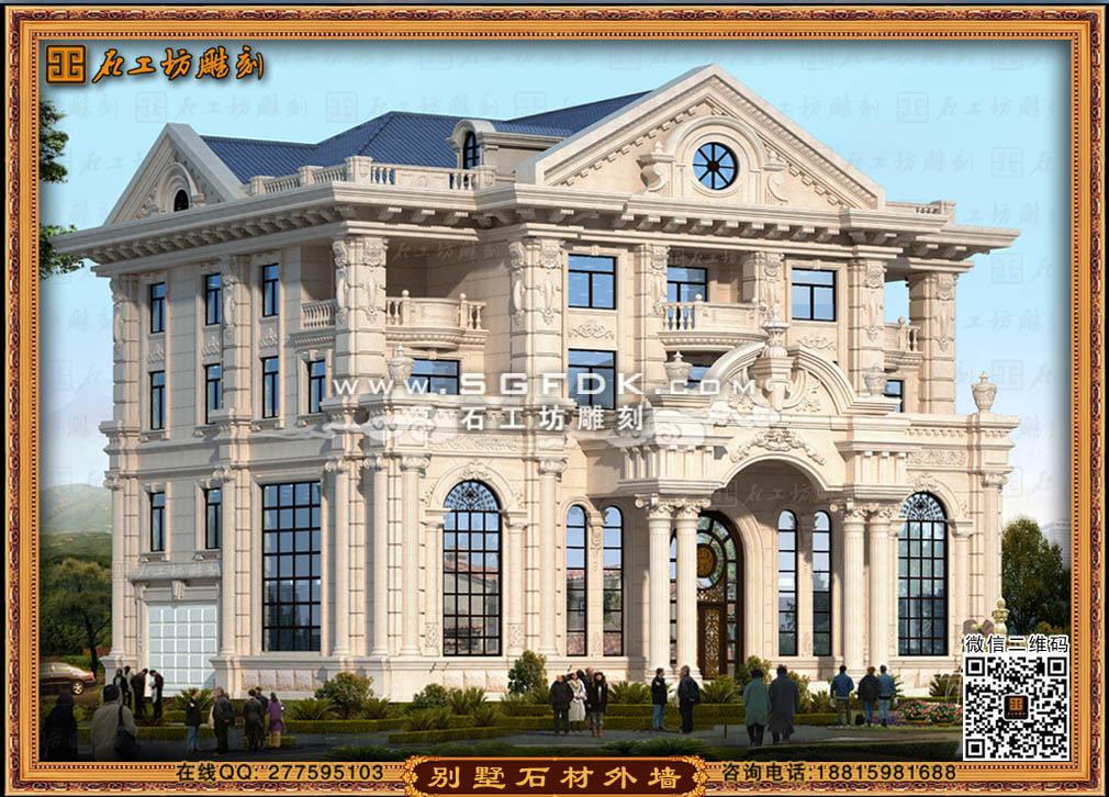 四层别墅幕墙设计图