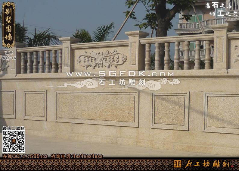 别墅围墙石材栏杆生产