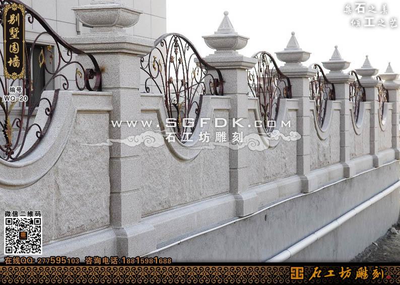 别墅庭院围墙装修设计